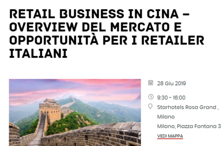 retail business cina