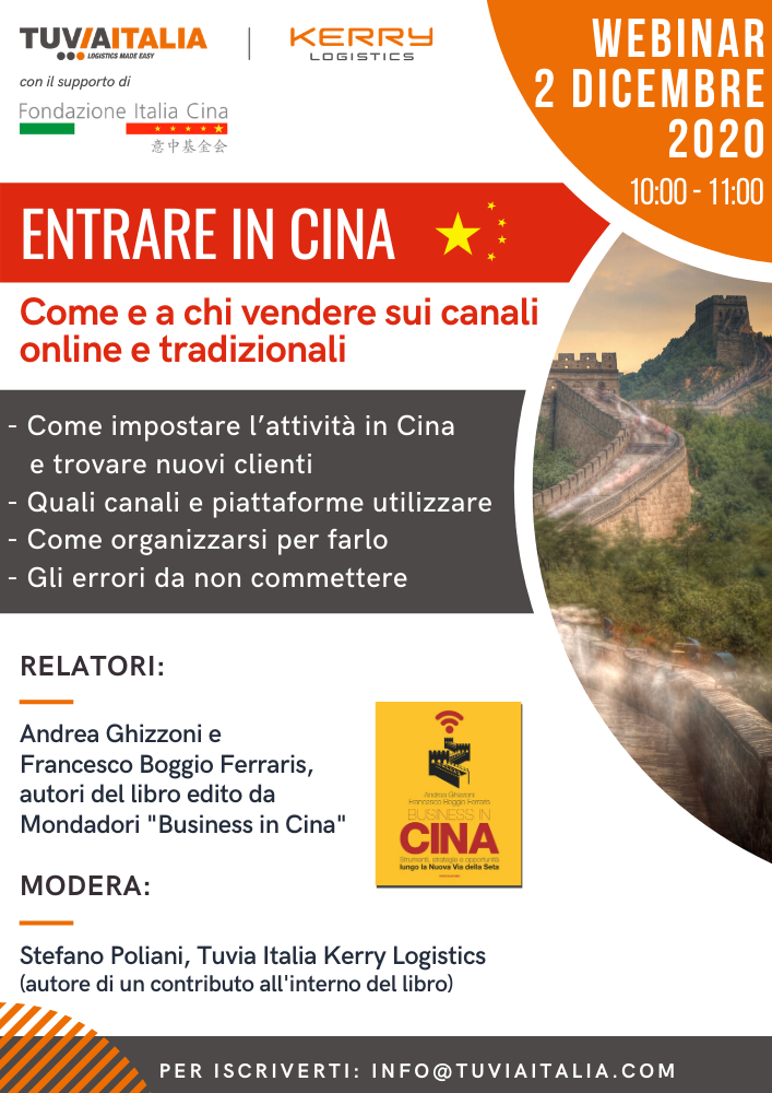 Come esportare in Cina: webinar